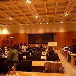 IPC会員セミナー